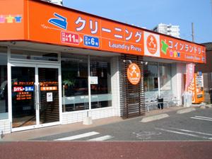 ランドリープレス 小倉木町店