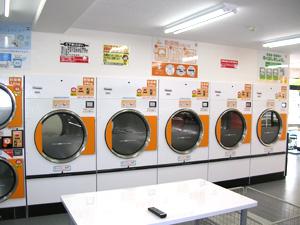 ぼくんちの洗濯広場 吉弘店