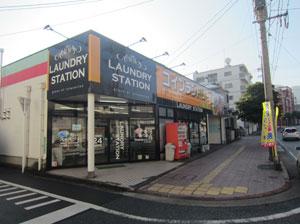 ランドリーステーション 前田店 外観写真1