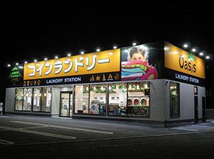 ランドリーステーションOasis 新曽根店1