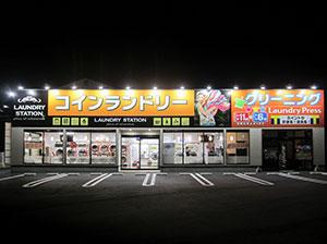 laundrystation_takasu1